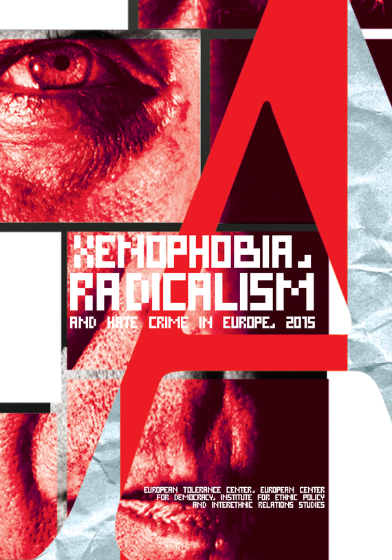 Коллектив авторов Xenophobia, radicalism and hate crime in Europe 2015