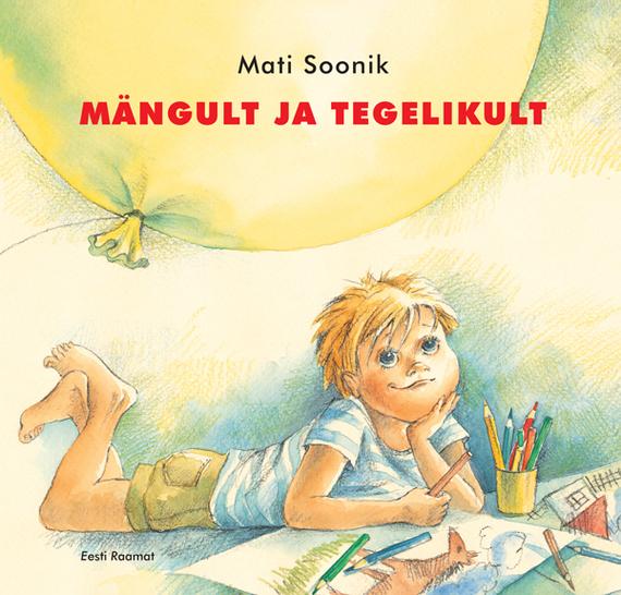 Mati Soonik Mängult ja tegelikult пальто мех mala mati черный
