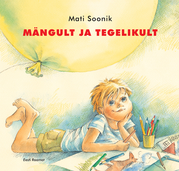 Mati Soonik Mängult ja tegelikult пальто mala mati шубы длинные