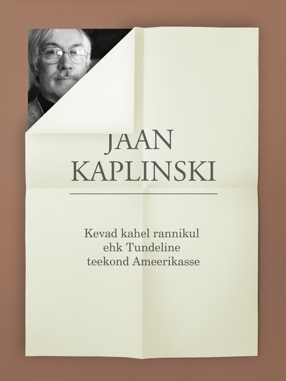 Jaan Kaplinski Kevad kahel rannikul ehk tundeline teekond Ameerikasse walker janet contemporary issues in family studies global perspectives on partnerships parenting and support in a changing world isbn 9781118321027