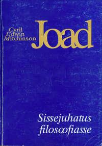 Joad, Cyril Edwin  - Sissejuhatus filosoofiasse