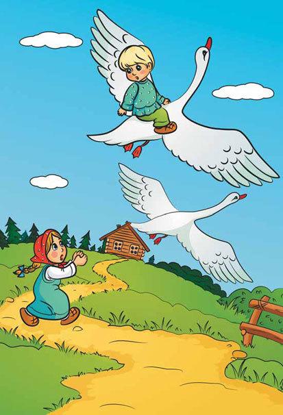 Днем, картинки со сказкой гуси лебеди