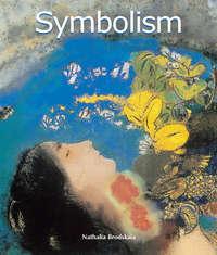 Brodskaya, Nathalia  - Symbolism