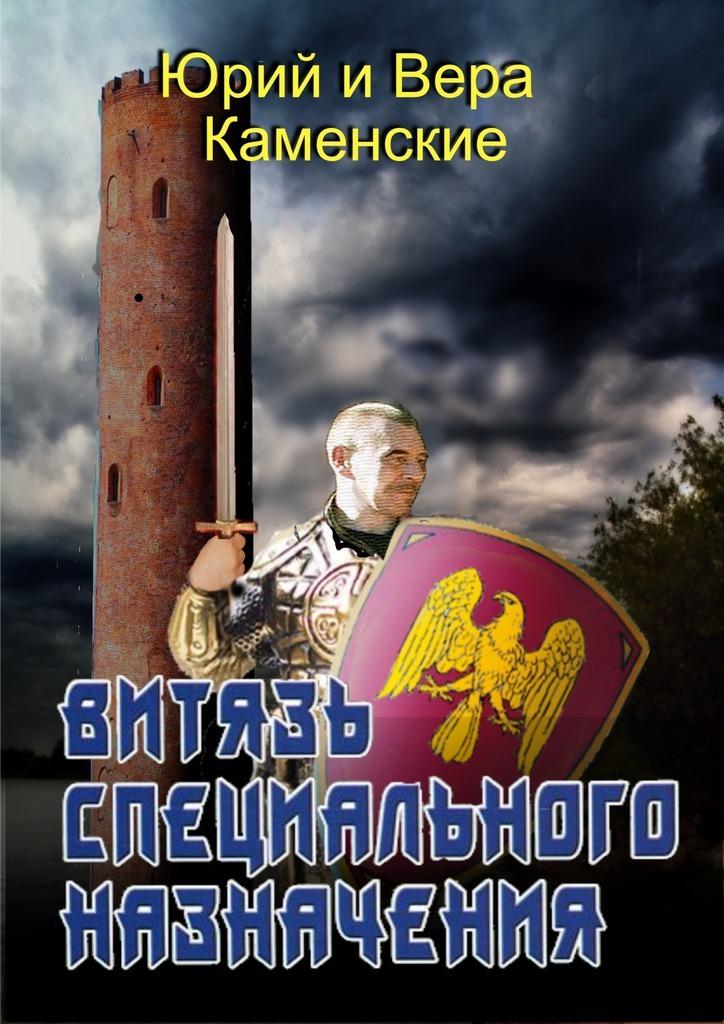яркий рассказ в книге Юрий Каменский
