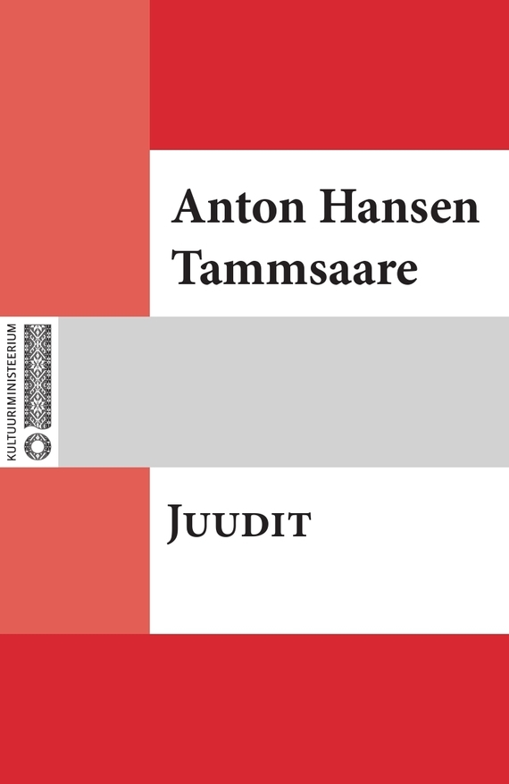 Anton Hansen Tammsaare Juudit passages level 1 class audio cds аудиокурс на 3 cd