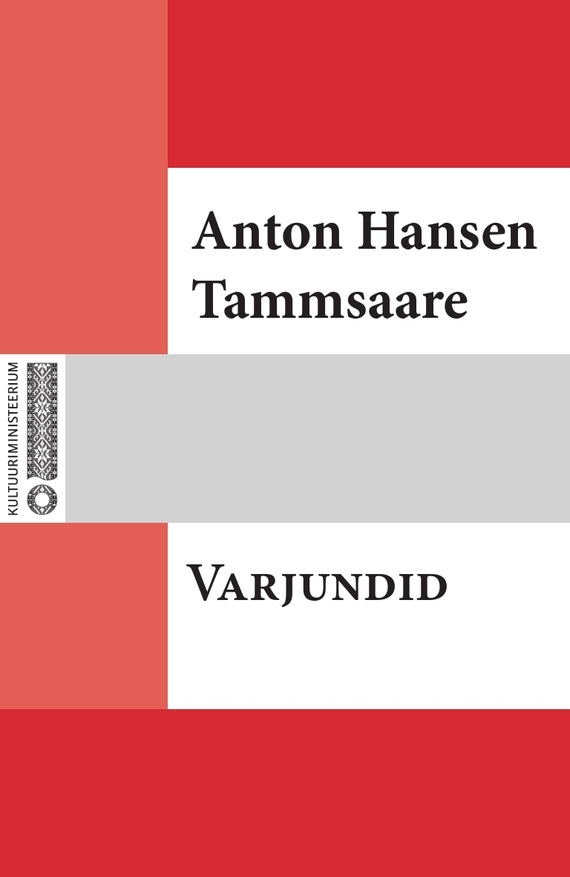 купить Anton Hansen Tammsaare Varjundid по цене 0 рублей