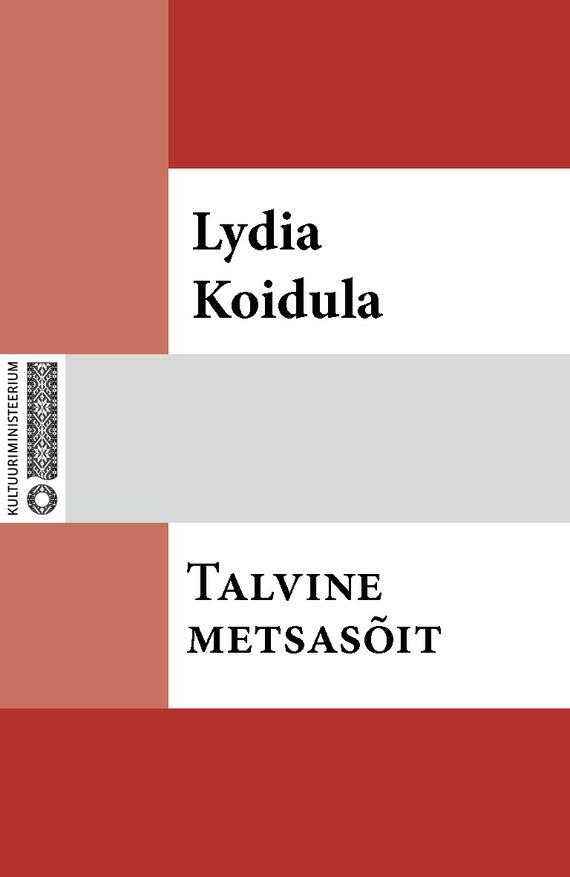 Lydia Koidula Talvine metsasõit заказ lydia
