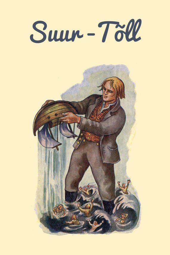 Muistend Suur-Tõll elizabeth gilbert suur võluvägi hirmudest vaba loominguline elu