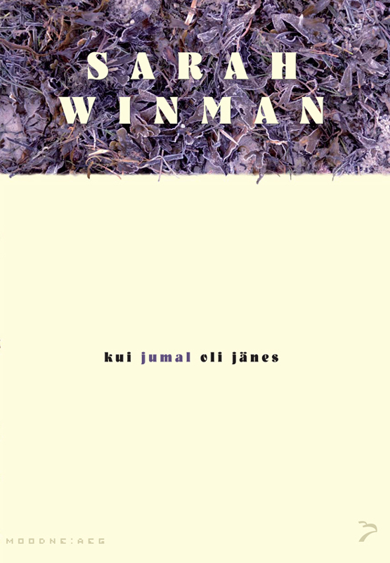 Обложка книги Kui jumal oli j?nes, автор Winman, Sarah