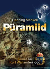 Henning Mankell - P?ramiid