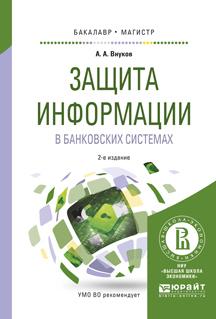захватывающий сюжет в книге Андрей Анатольевич Внуков