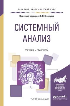 Сергей Владимирович Бабуров бесплатно