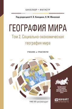 яркий рассказ в книге Владимир Николаевич Каледин