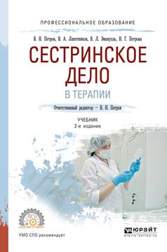 занимательное описание в книге Владимир Леонидович Эмануэль