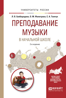 Книга притягивает взоры 25/98/10/25981042.bin.dir/25981042.cover.jpg обложка