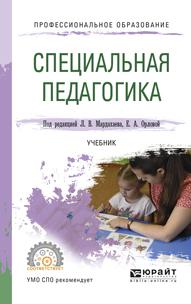 Елена Александровна Орлова бесплатно