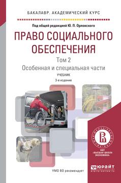 Марина Олеговна Буянова бесплатно