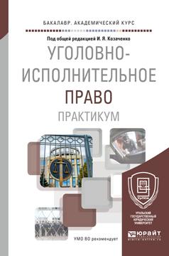 Данил Назипович Сергеев бесплатно