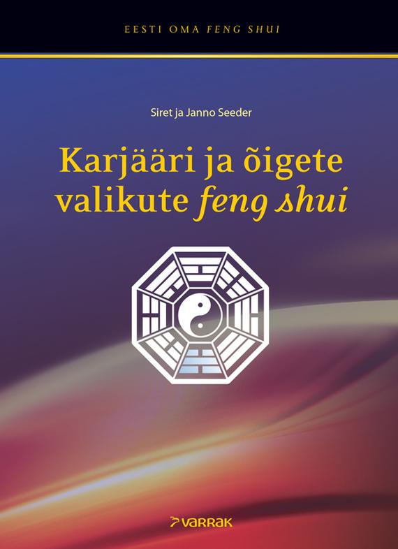 Janno Seeder Karjääri ja õigete valikute feng shui david sun the spirit of feng shui