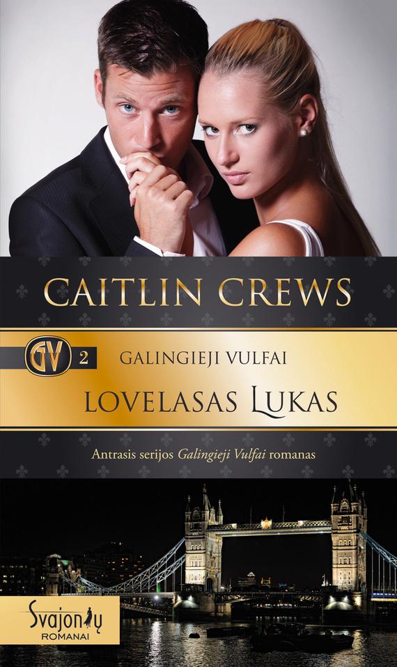 Lovelasas Lukas