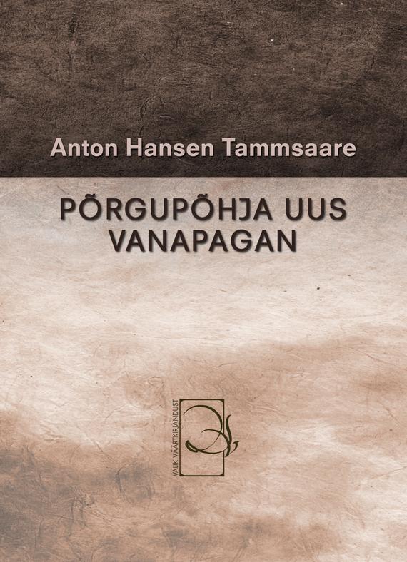 купить Anton Hansen Tammsaare Põrgupõhja uus Vanapagan по цене 7.1 рублей