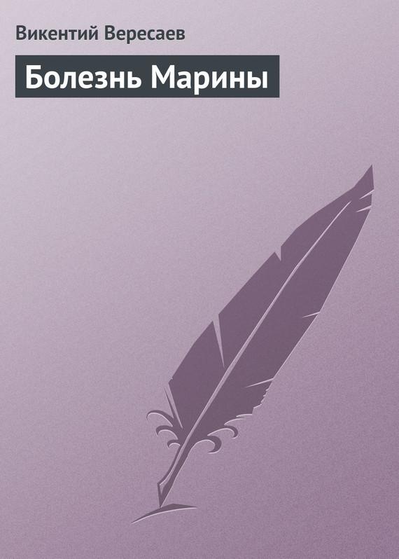 обложка книги static/bookimages/25/99/77/25997707.bin.dir/25997707.cover.jpg