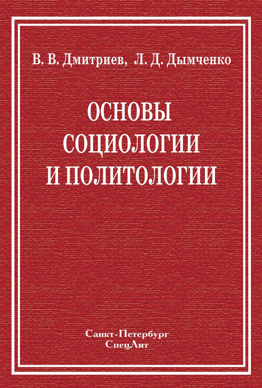 book Задания по грамматике