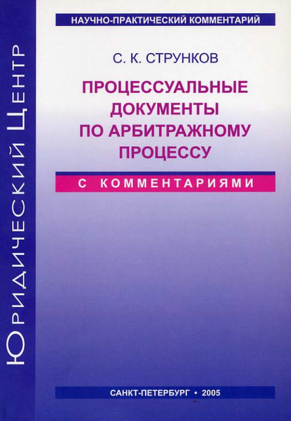 обложка книги static/bookimages/26/02/27/26022788.bin.dir/26022788.cover.jpg