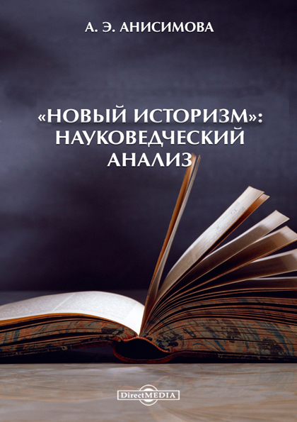 Алина Анисимова бесплатно