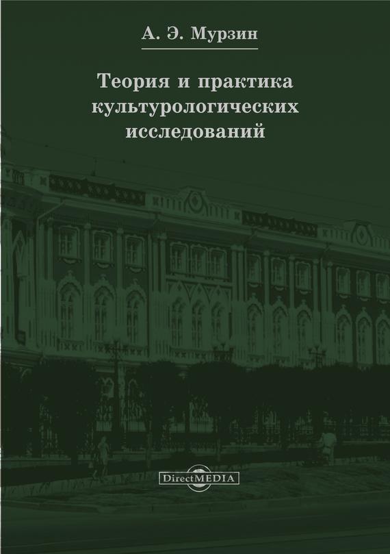 Ирина Мурзина бесплатно
