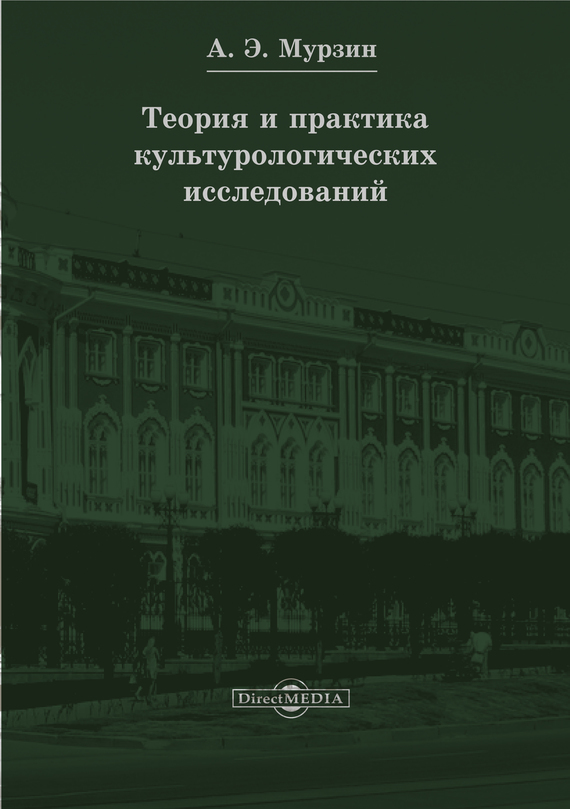 обложка книги static/bookimages/26/02/61/26026148.bin.dir/26026148.cover.jpg