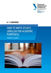 Ковалева, Александра  - How to write essays (English for Academic Purposes)