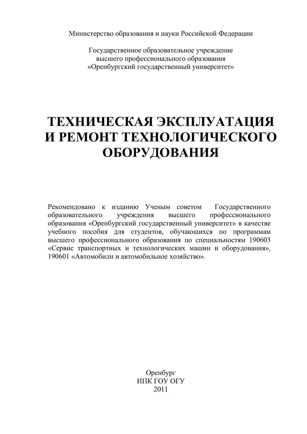 read international bibliography of historical sciences 2006