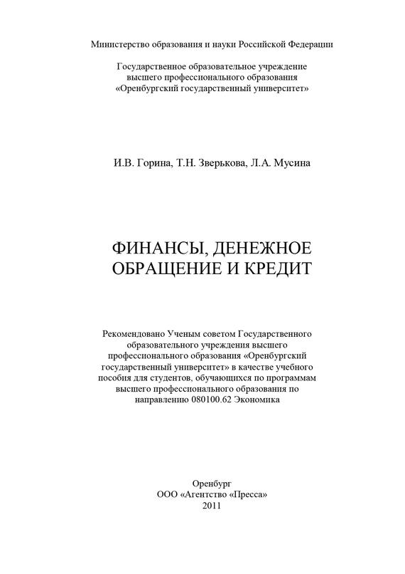 Достойное начало книги 26/02/91/26029140.bin.dir/26029140.cover.jpg обложка