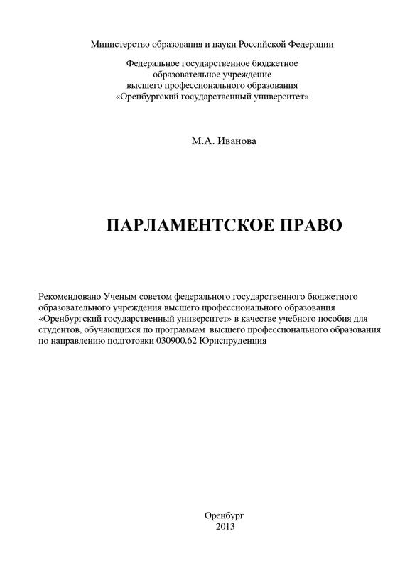 захватывающий сюжет в книге М. А. Иванова