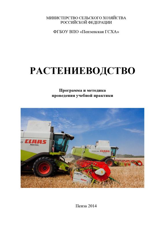 Н. Д. Агапкин бесплатно
