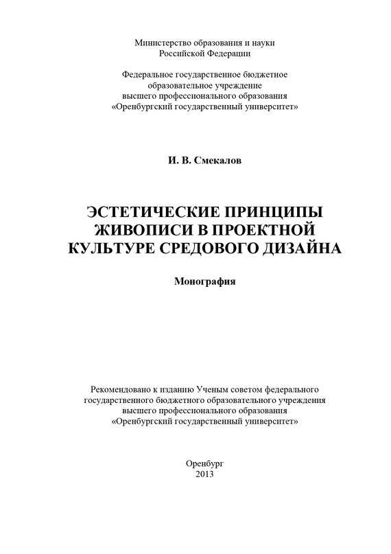 обложка книги static/bookimages/26/03/36/26033652.bin.dir/26033652.cover.jpg