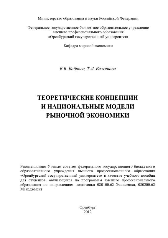 обложка книги static/bookimages/26/03/43/26034316.bin.dir/26034316.cover.jpg