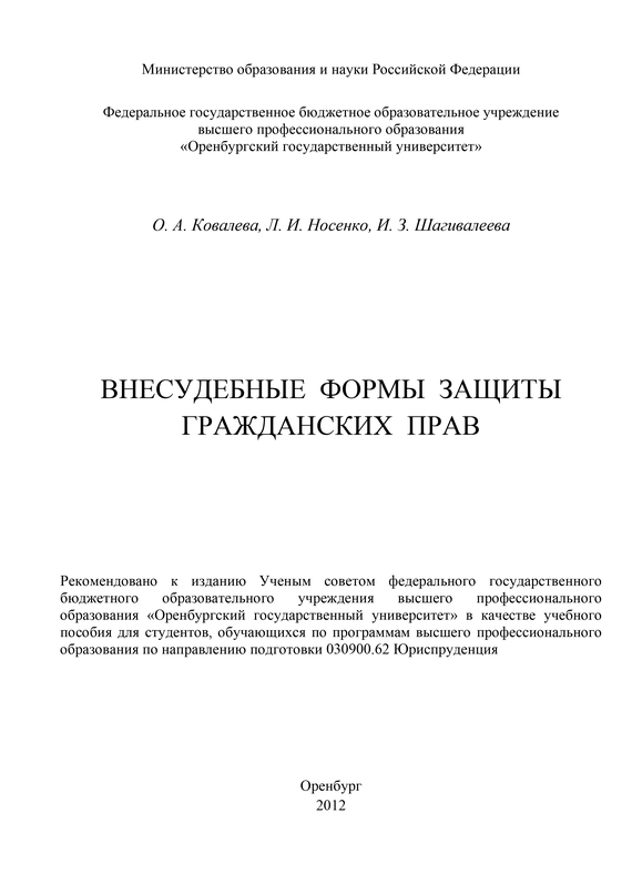 Достойное начало книги 26/03/55/26035516.bin.dir/26035516.cover.jpg обложка