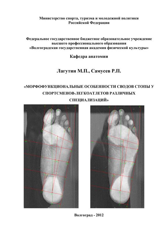 Р. П. Самусев бесплатно