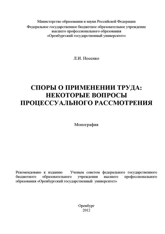 Отсутствует Гражданин и право №02/2010