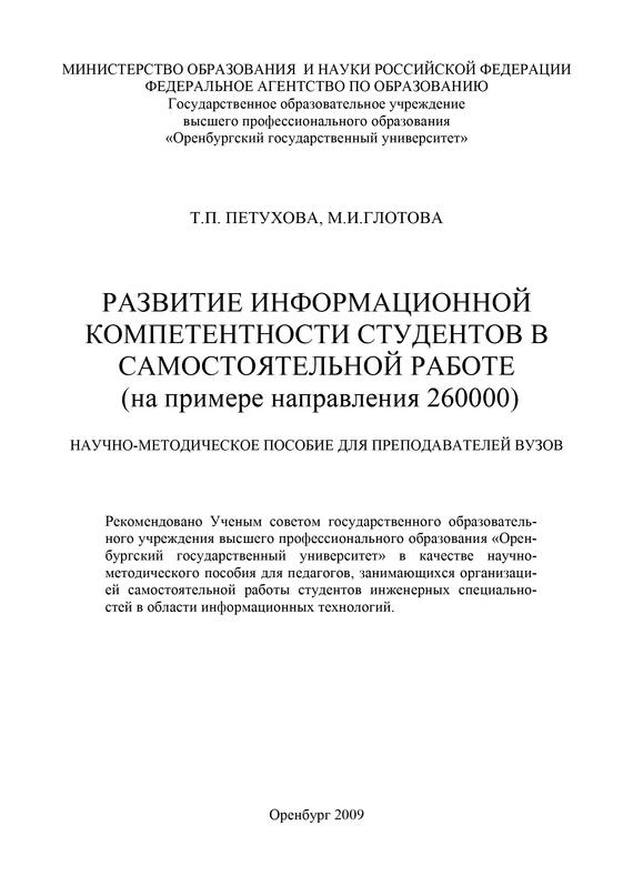 обложка книги static/bookimages/26/03/69/26036932.bin.dir/26036932.cover.jpg