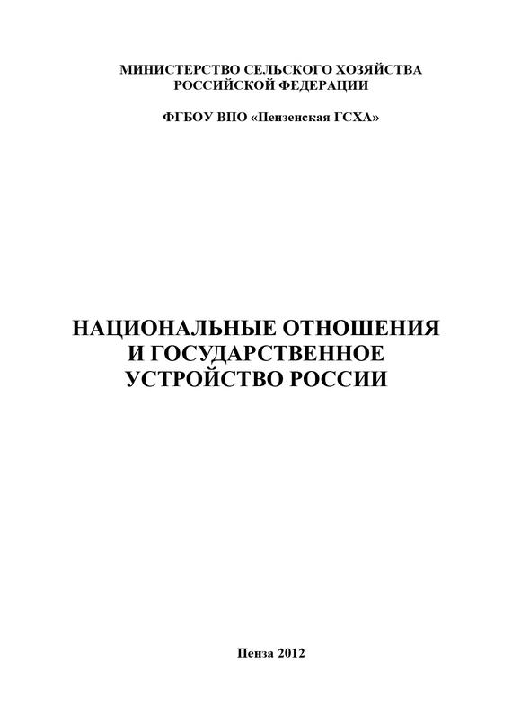 П. С. Позубенков бесплатно