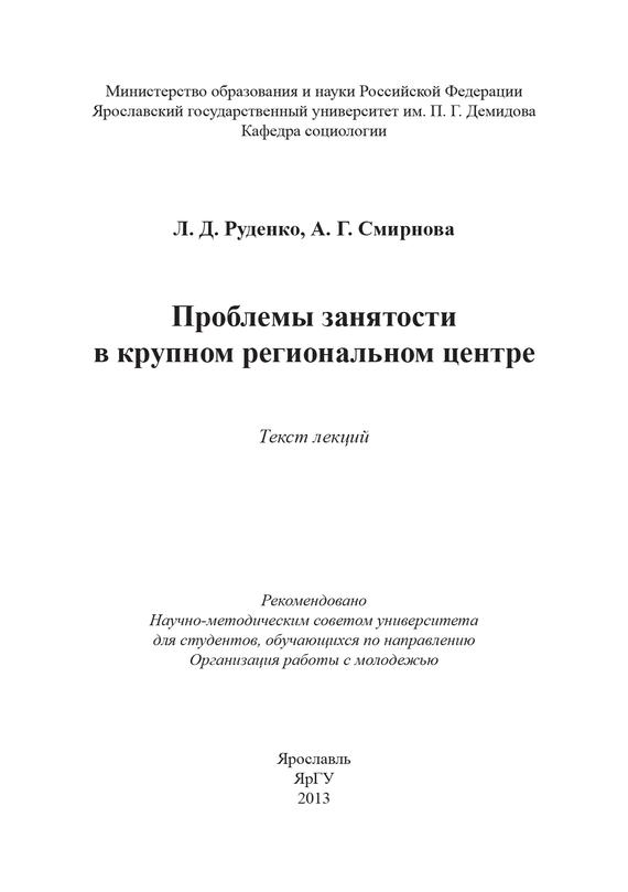 Лариса Руденко бесплатно
