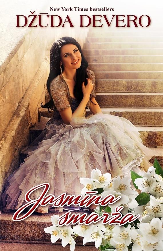 Jasmīna
