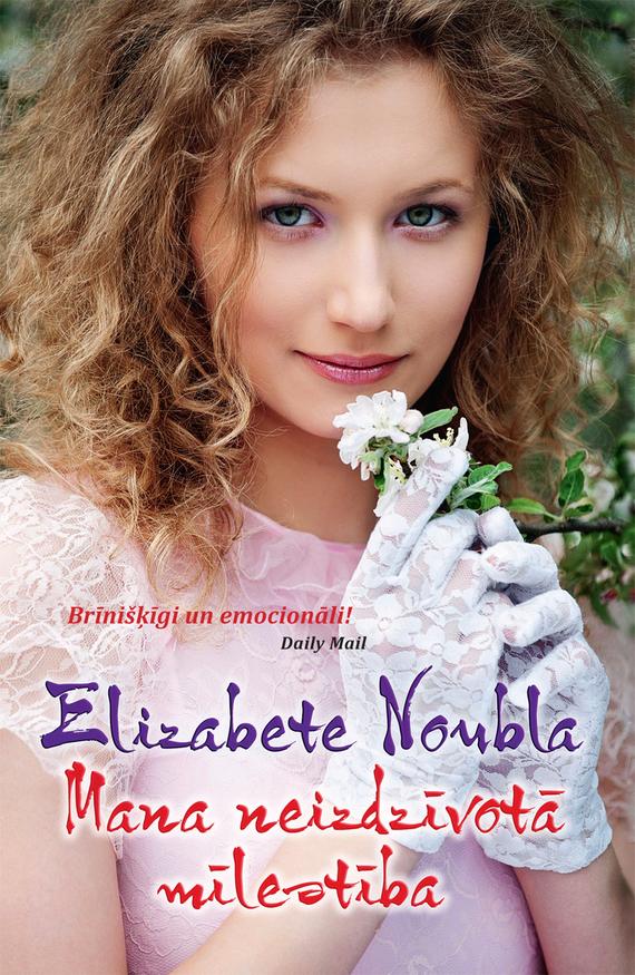 Mana neizdzīvotā mīlestība ( Elizabeta Noubla  )
