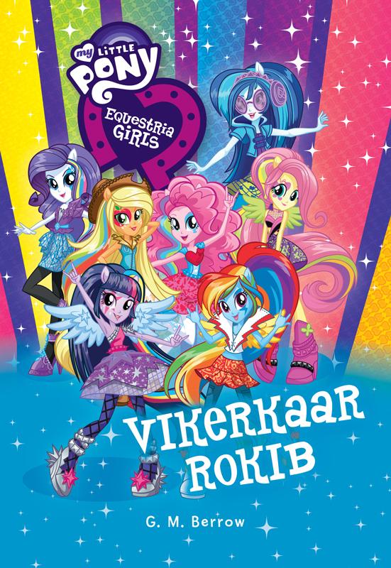 Gillian M. Berrow Equestria Girls. Vikerkaar rokib украшения на шею gillian 678189
