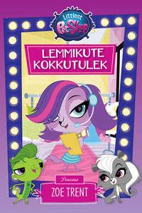 Hasbro - Littlest Pet Shop. Lemmikute kokkutulek
