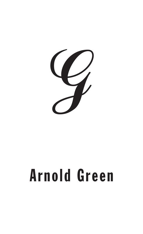 Tiit Lääne Arnold Green tiit lääne viljar loor