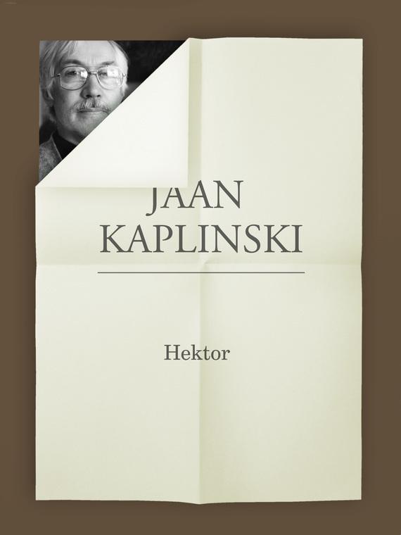 Jaan Kaplinski Hektor ISBN: 9789949537006 jaan kaplinski hektor